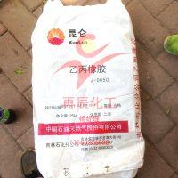 广州大量批发 吉化昆仑二元乙丙橡胶J-0050 EPM EPDM J0050