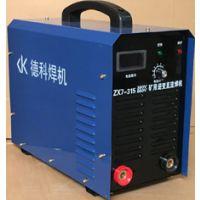 北京专供德科380V660V矿用焊机 厂家直销保证质量