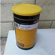 进口德国克鲁勃KLUBER SYNTHESO PROBA 270润滑油,润滑脂
