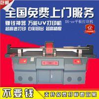 大型理光gh2220高精度uv万能打印机