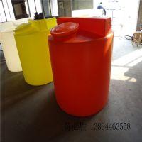 厂家直销MC-1000L再生剂配置罐 加药搅拌罐
