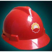 弘恒ABS盔式透气优质安全帽批发 防砸劳保防护头盔 厂家印字