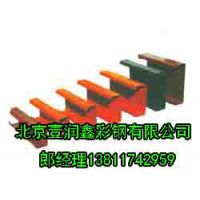 经久耐用镀锌Z型钢质量可靠