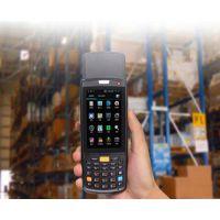 超高频手持机|艾特姆|超高频手持机功能