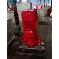 沈阳消火栓泵XBD7.8/25-100L加工价格。