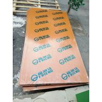 直销电木板 台湾电木板代理商 进口电木板