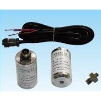 MKY-ZHJ-2 防爆振动速度传感器库号:3659