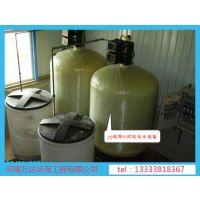 郑州锅炉软化水设备|3t/h全自动软化水设备价格