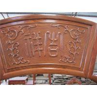 鲁创精品红木家具厂家直销--月亮门博古架