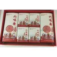 六味斋盒设计