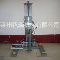 莱州格瑞化工机械厂供应SDF400实验室分散搅拌机,实验室分散研磨机