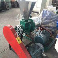 多功能小麦磨面机 电动磨面机 华新厂家直销