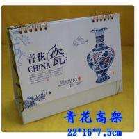 广州台历,定制的挂历,质量的台历