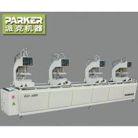 山东塑钢电动门窗机械设备 派克直供塑焊机 四位焊接机