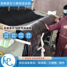 延安温室大棚棉被优惠