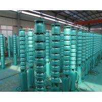 200QJ40-91/7 长沙深井泵 多级深井泵型号