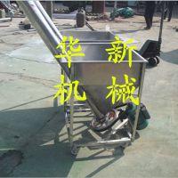 南通市 粮食提升机 加厚型螺旋输送机 曲阜华新机械