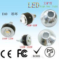 LED 工业照明灯 180W COB 运动馆灯具