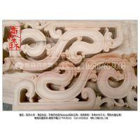惠森手工木质雕刻,中式装饰件、各种实木雕花板