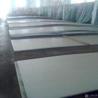 江苏12Cr17Mn6Ni5N(201)不锈钢板多少钱?