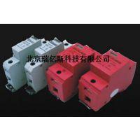 RYSB-01防雷过电压保护器生产哪里购买怎么使用价格多少生产厂家使用说明安装操作使用流程
