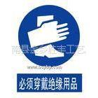 供应【厂家批发】定做各种样式塑料、铝质等指示牌