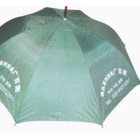 昆明广告伞订做雨伞批发昆明伞厂