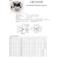 供应现货供应台湾宏毅非标卡盘/自动分度夹头/提供技术咨询/一只起