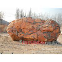 厂家直销 定做各类石雕风景石 景观石 假山石