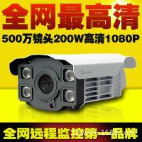 网络摄像机200万 高清网络摄像头红外夜视 远程监控摄像头厂家
