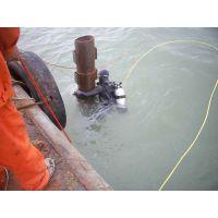 天津专业水下打捞公司