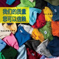 重庆全棉圆领T恤衫团购,重庆销量