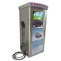 省电省水高品质、高效率的智能自助洗车机