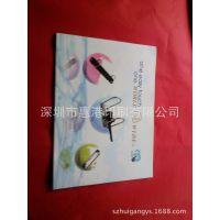 企业画册设计宣传手册设计 封面设计  印刷 画册制作 宣传册设计