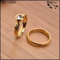 韩版情侣戒指 不锈钢钛钢饰品 典雅结婚钻石戒指首饰