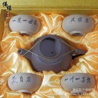 长期批发佛教紫砂茶具宜兴紫砂茶具批发佛教结缘馈赠礼品