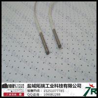 厂家非标定做小型单端加热管 迷你型单端电热管 单端发热管