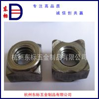 供应正宗不锈钢 DIN928四方焊接螺母M6-M10 详询客服 可非标定制