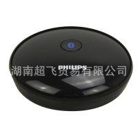 飞利浦蓝牙适配器 HIFI蓝牙适配器 蓝牙接收器 无线 AEA2000