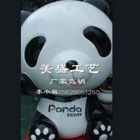 成都玻璃钢厂家直销熊猫雕塑 卡通雕塑 玻璃钢雕塑卡通 校园雕塑