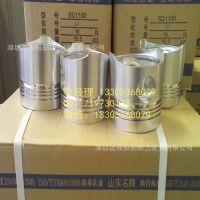 供应潍坊4100柴油机活塞 柴油机配件