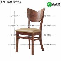 定做餐椅 咖啡椅 实木餐桌椅 简约现代 实木水曲柳椅子酒店会所 多多乐家具有限公司