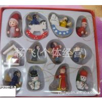 【厂家直销】生产销售木制圣诞挂件小礼盒 圣诞树挂件 现货供应