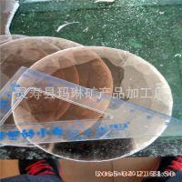 供应白色透明甲级云母片,乙级云母片,造纸/有机玻璃云母片