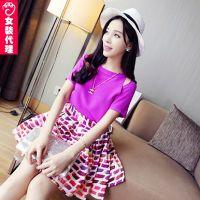 韩版女装代理加盟 免费代销代发货 淘宝货源代理微信分销服装批发
