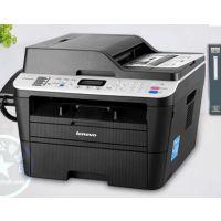 联想M7650dnf激光打印机网络双面复印机扫描一体机传真机全国联保
