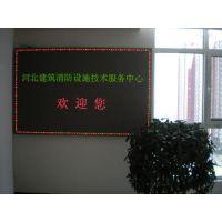 消防检测|河北建筑消防中心(图)|消防维修检测