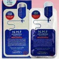 韩国可莱正品 面膜贴 针剂水库NMF补水保湿 蚕丝面膜批发