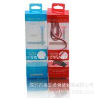 厂家供应pvc印刷塑胶盒 透明胶盒 PVC吸塑包装盒 有现货