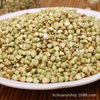 土特产调味品健康粗粮优质荞麦米 降糖降脂豆浆原材料荞麦片